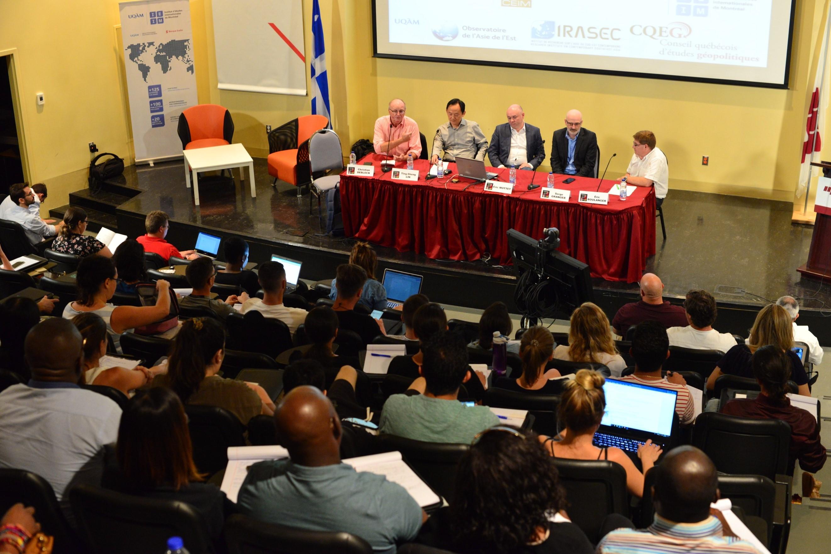 Un fier succès pour la 7e édition de l'École d'été  «Commercer dans un monde multipolaire»