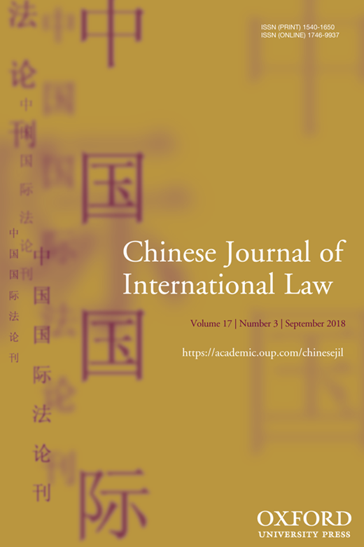 International Environmental Law in an Era of Globalized Waste