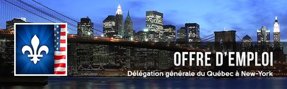 Attaché(e) commercial(e), secteurs des transports et de l'énergie - Délégation générale du Québec à New York, États-Unis